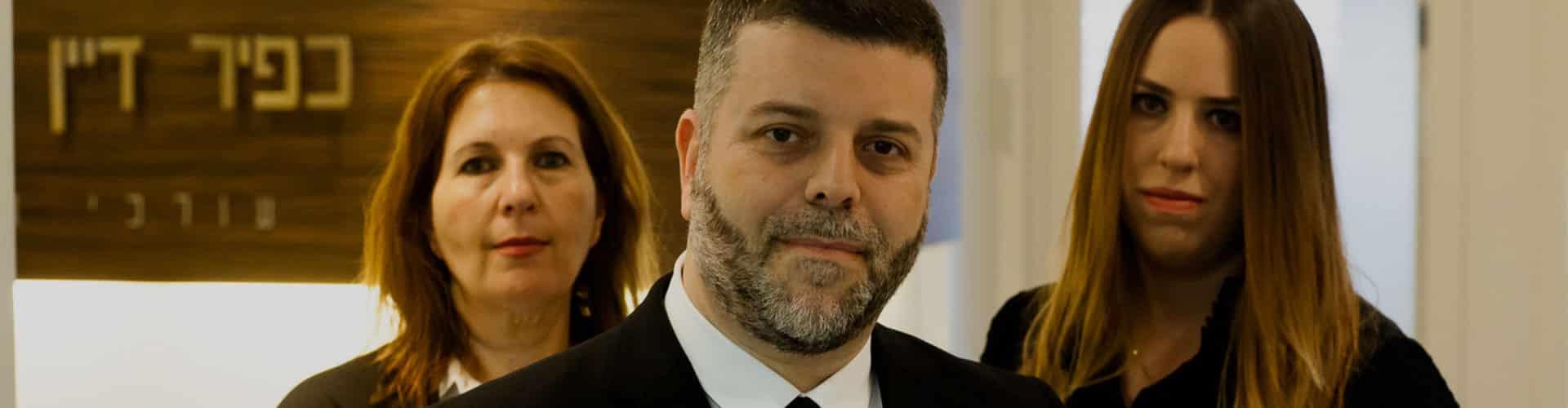 עורכי דין דיני עבודה - כפיר דיין דובב ושות'